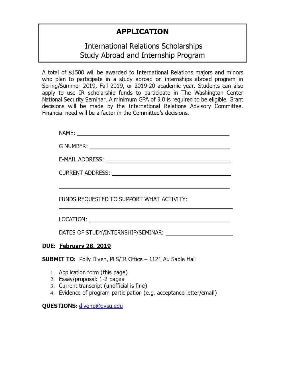 Graduate school admission essay questions