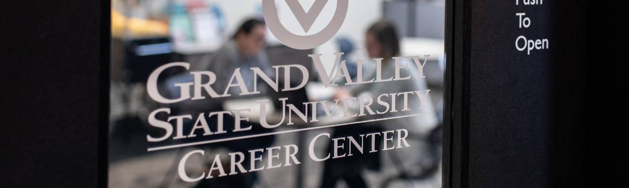 career center front door