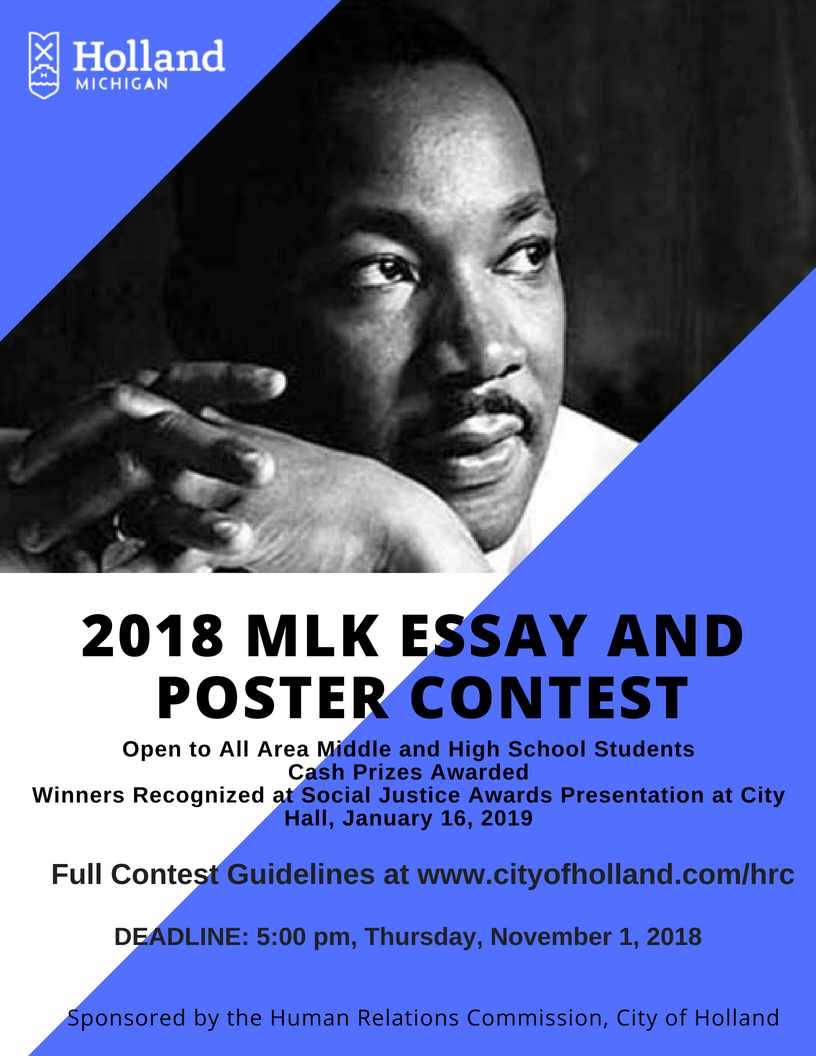 Capital Punishment Essay Introduction  Mlk Essay And Poster Competition Essay On Obesity In America also Essay On Photography  Mlk Essay And Poster Competition  News  Meijer Campus In  Essay On Karl Marx