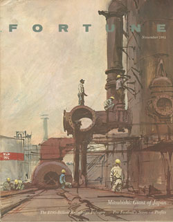 The November 1964 edition of Fortune magazine