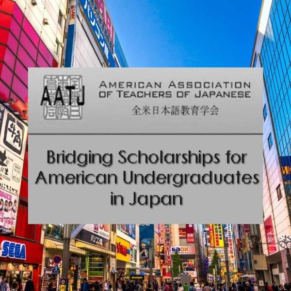 Bridging Scholarships for Study Abroad in Japan