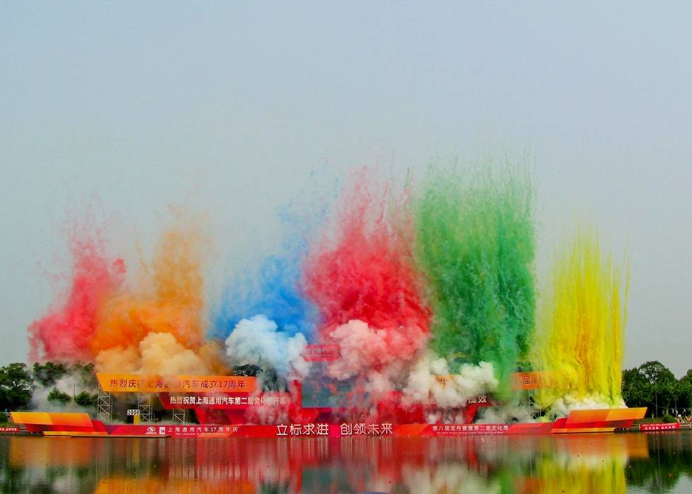 1st Place: Michelle Bouwkamp, China